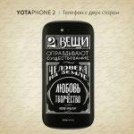 YotaPhone 3 Confirmed on Instagram