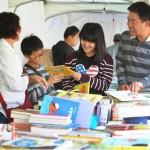 Paju Book Festival Held in South Korea