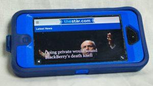 The Toronto Star Suspends Digital Access Program