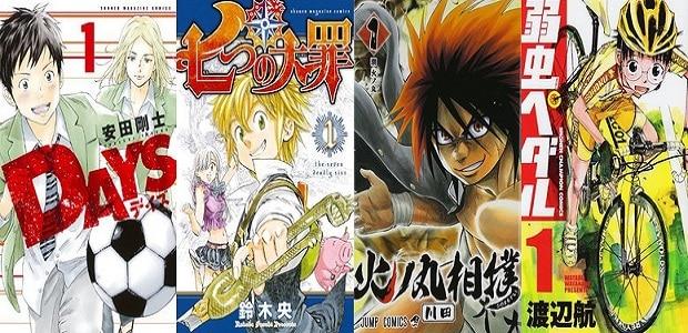 kodansha-manga-award-2015-poster