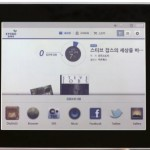 Kyobo Mirasol e-Reader Now Available in Canada and the USA