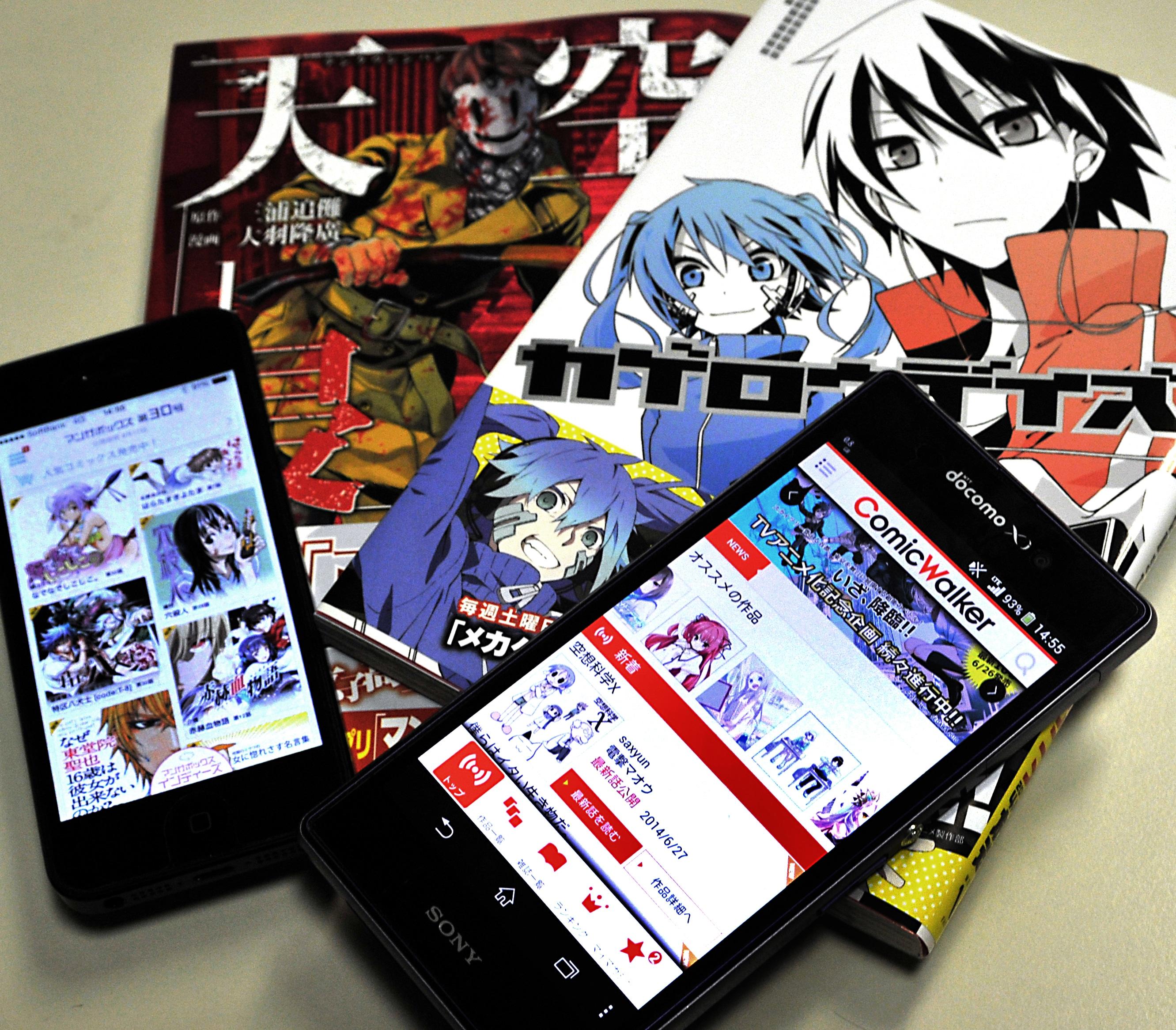 Anime Apri , image photo, Hodo-bu Nagata reports, on June 27, 2014. YOSHIAKI MIURA PHOTO