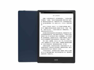Onyx Boox Note Lite e-Reader Review