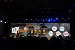 Amazon Announces the Kindle X Migu E-reader