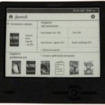 WEXLER Flex One eReader Sporting New LG ePaper
