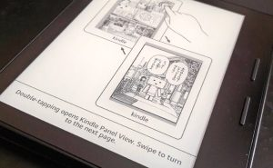 Guided View for Comics now available from Kindle Direct Publishing