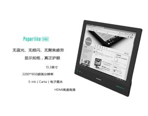 Dasung PaperLike HD E Ink Monitor is available now