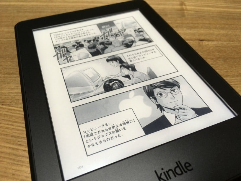 Kindle Comic Converter is a great tool to make your own manga