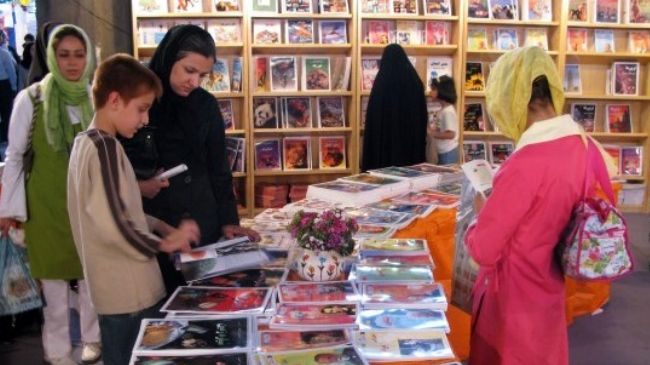 344271_Tehran_International_Book_Fair_
