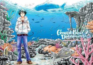 Kodansha Announces New Digital Manga Titles for 2018