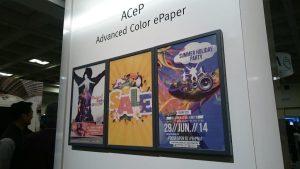 E Ink starts shipping advanced color epaper