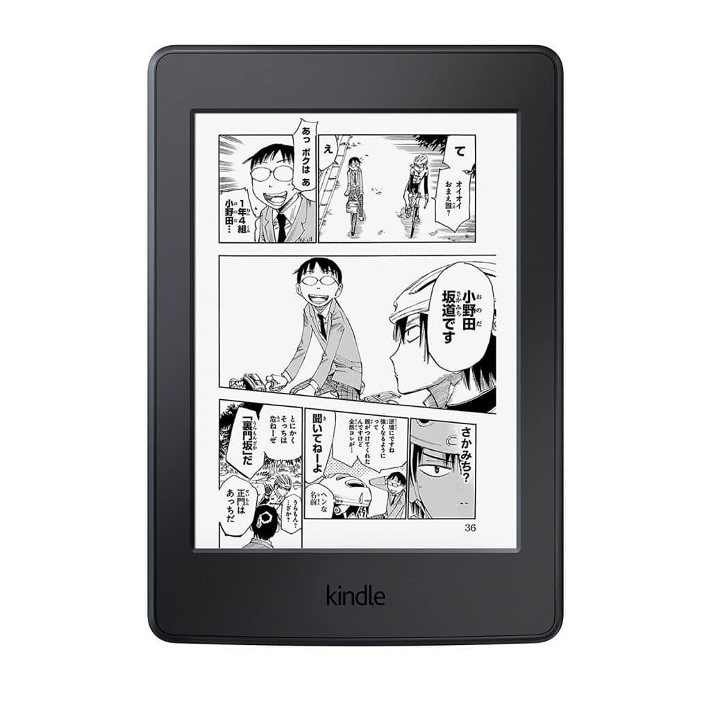Amazon is Prioritizing the Manga Experience on the Kindle