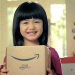 Amazon China Celebrates 1 Year Anniversary