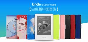 Amazon Announces New Ivory White Kindle