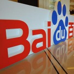 Baidu Library to introduce Anti-eBook Piracy software May 1st 2011