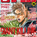 Morning Manga Magazine Goes Same-Day Digital—but Only in Japan