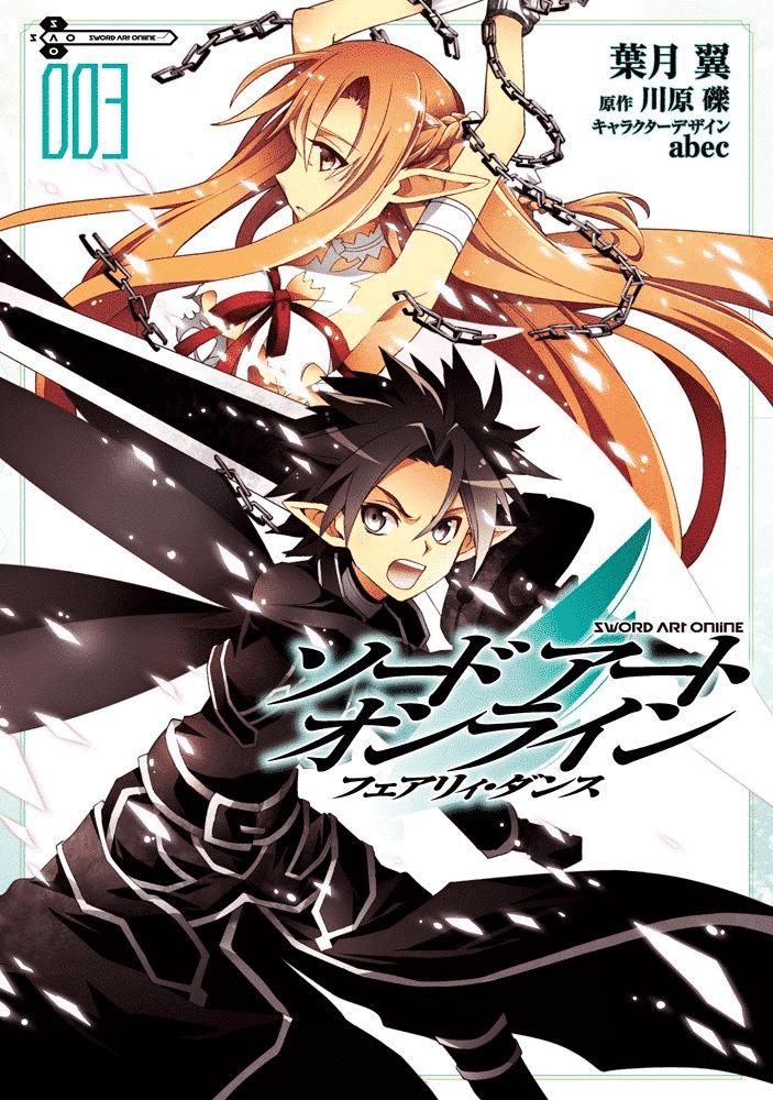 fairy_dance_manga_volume_3_cover