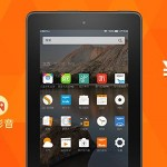Amazon Brings the $50 Fire Tablet to China
