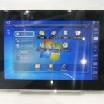 Fujitsu will reveal a Windows 7 Tablet at CEBIT