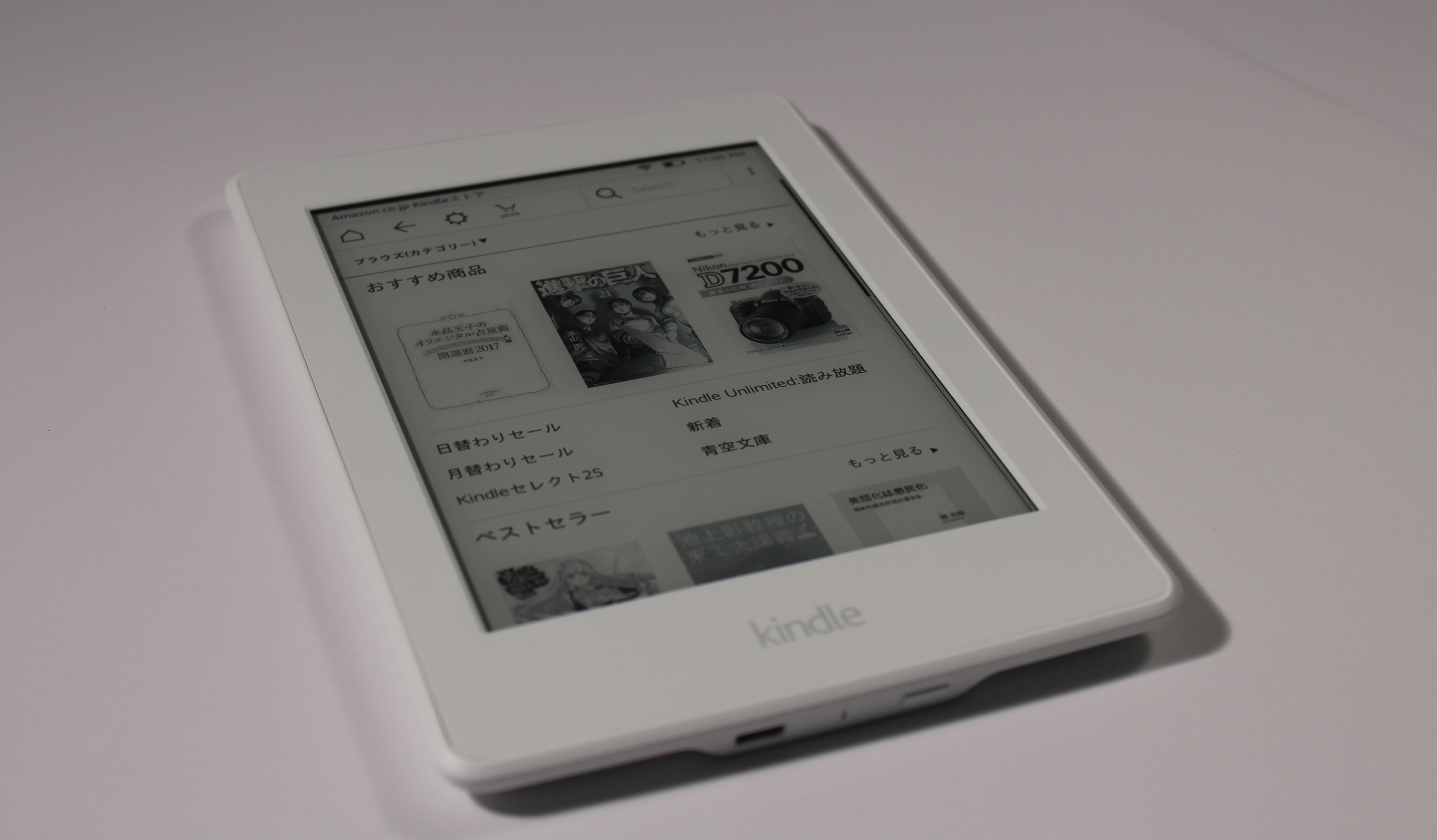 Kindle Vs Sony Reader: Amazon Kindle Manga Model Review