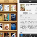 Japanese Publishers Demand Foreign Companies Be Levied Consumption Tax