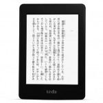OverDrive, MediaDo Partner to Bring Japanese eBooks to Libraries