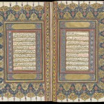 British Library Partners with NLB Singapore to Digitize Rare Malay Manuscripts