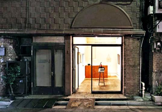 Morioka-Shoten-Bookstore-lead-537x372