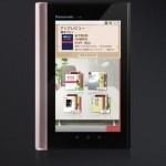 Panasonic Raboo UT-PB1 e-Reader Debuts in Japan