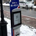Would an E-Ink Bus Stop Make Sense for your City?