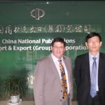 OverDrive Announces New Deal to Bring Library eBook Lending into China