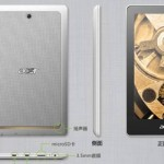 Acer Launches a Cheap $100 Tablet – Tab 7