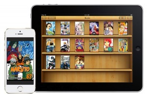 Gagan Singh on Viz's Expansion to iBooks