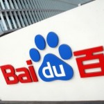 Baidu Completes Acquisition of Zongheng to form China's Largest eBookstore