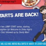 Discover New Digital Manga with Jump Start