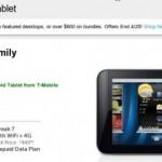 Amazon now shipping Dell Streak 7 Wi-Fi