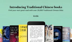 Chinese Website Ebook