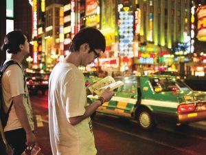 Digital Manga Sales Increase by 27% in 2016