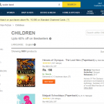 Flipkart Starts eBook Gifting Page, Wishes to Promote the Culture in India