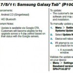 Samsung Galaxy Tab getting Gingerbread 2.3 update via Sprint