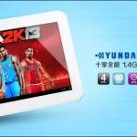 Hyundai T10 Tablet Under Development