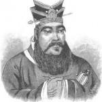 Confucius' Family Tree Put into e-Book Format