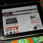 An iPad clone that runs Froyo