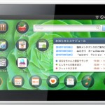 Samsung SMT-I9100 Android tablet set for early March debut in Japan