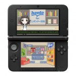 Nintendo Launches New eBook Store on the 3DS
