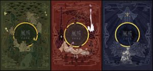 Lord of the Rings Trilogy Book Covers Reimagined Chinese Artist