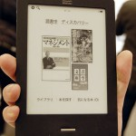 100,000 Kobo e-Readers Sold in Japan
