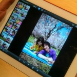 iPad to Set Sail in 21 New Countries by the End of April