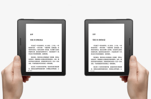 This is the Amazon Kindle Oasis