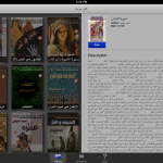 Snapplify Brings Foreign Language eBooks to Broader Audience